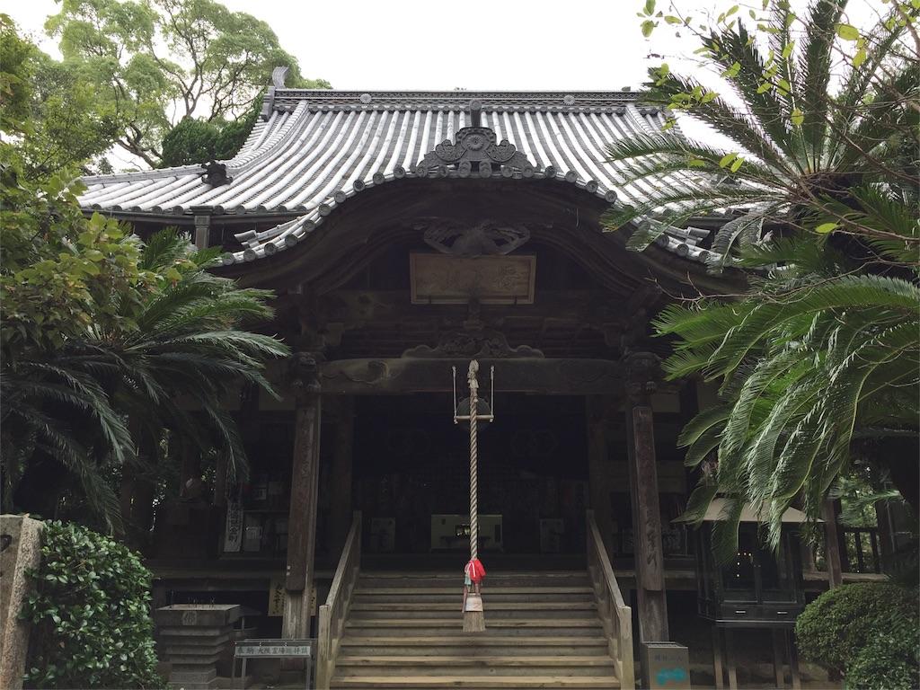 f:id:hiro-asamiya:20160922005637j:image