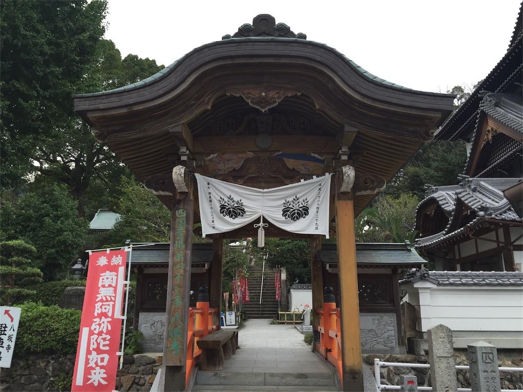 f:id:hiro-asamiya:20160922005734j:image