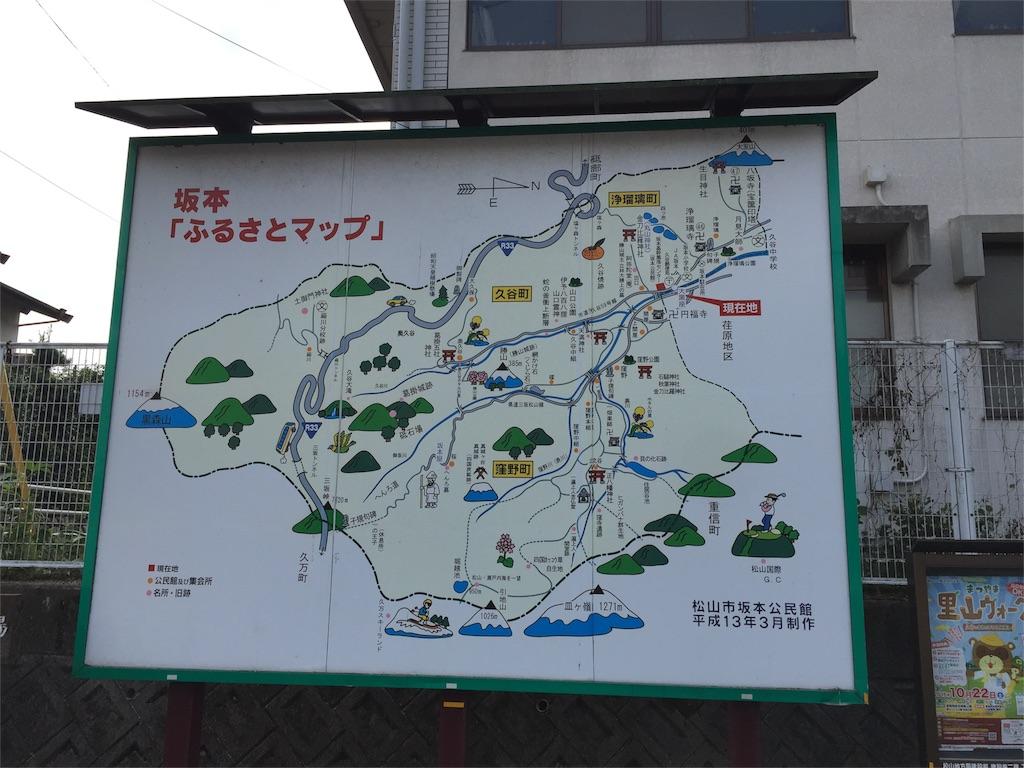 f:id:hiro-asamiya:20160922010143j:image