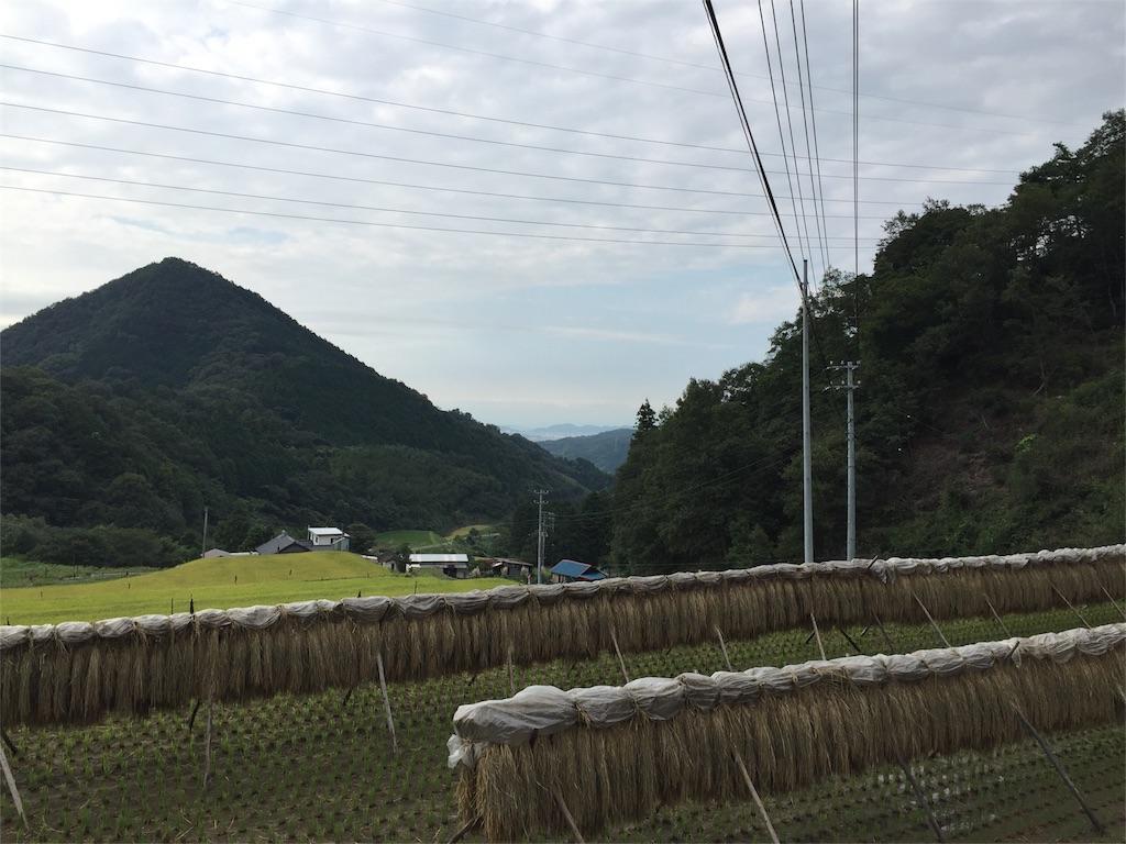 f:id:hiro-asamiya:20160922010333j:image
