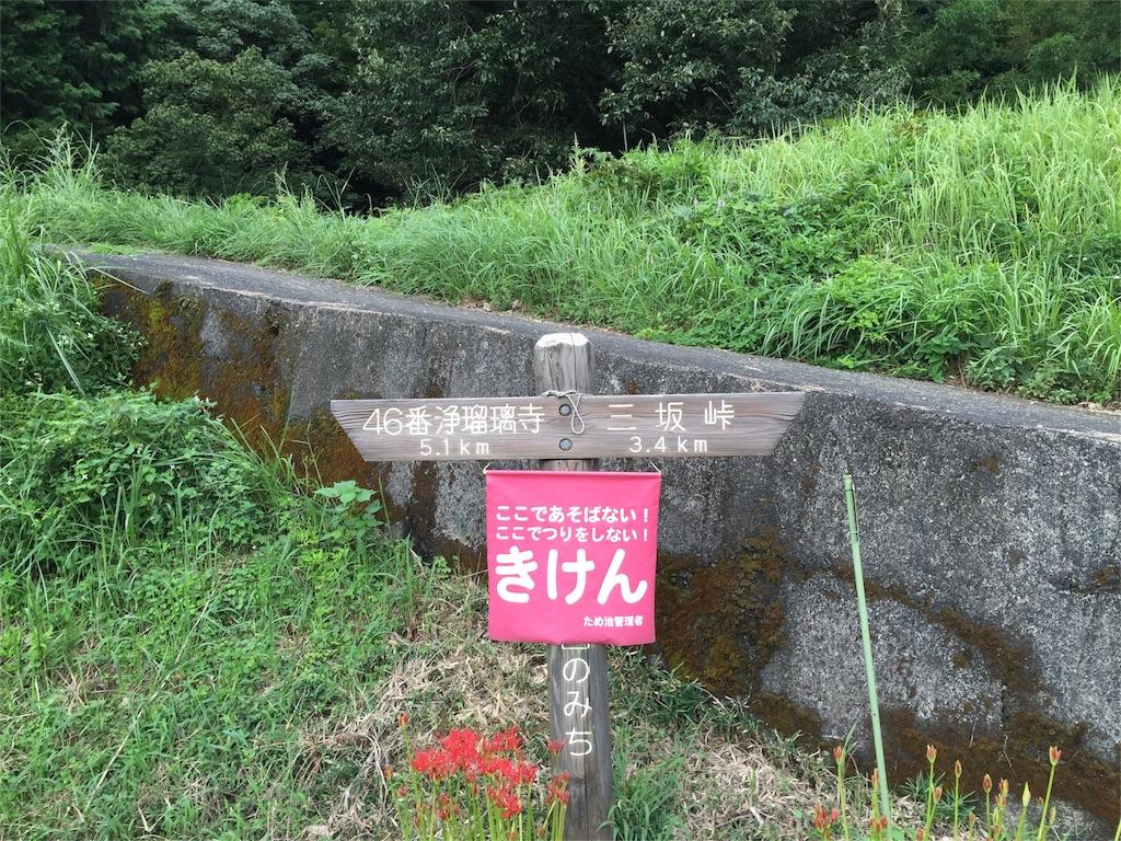 f:id:hiro-asamiya:20160922011015j:image