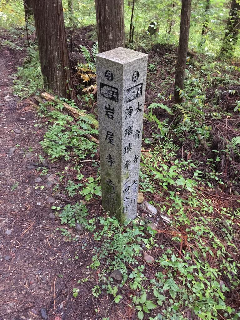 f:id:hiro-asamiya:20160924052716j:image