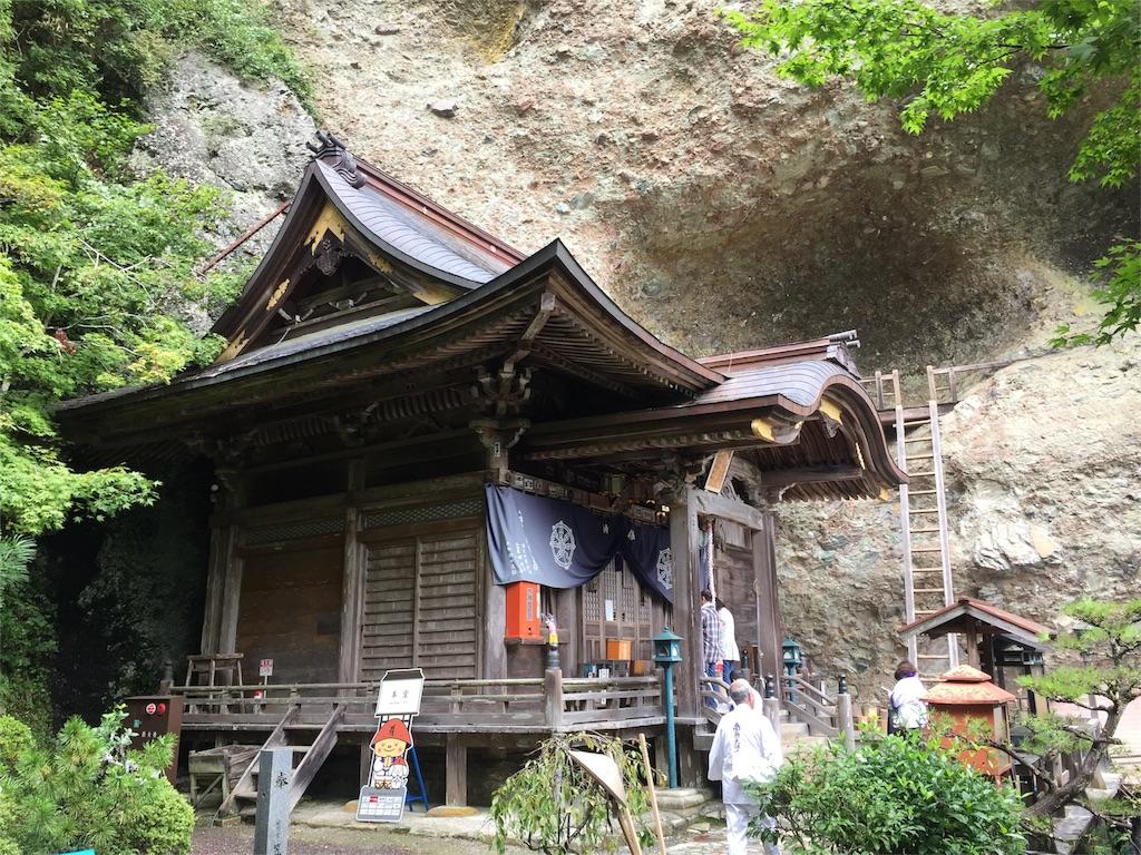 f:id:hiro-asamiya:20160924060303j:image