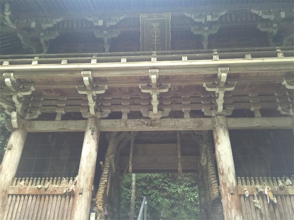 f:id:hiro-asamiya:20160924062514j:image
