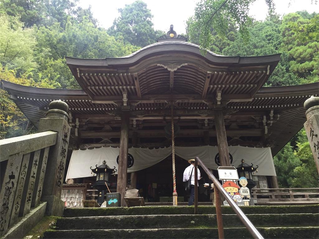 f:id:hiro-asamiya:20160924062603j:image