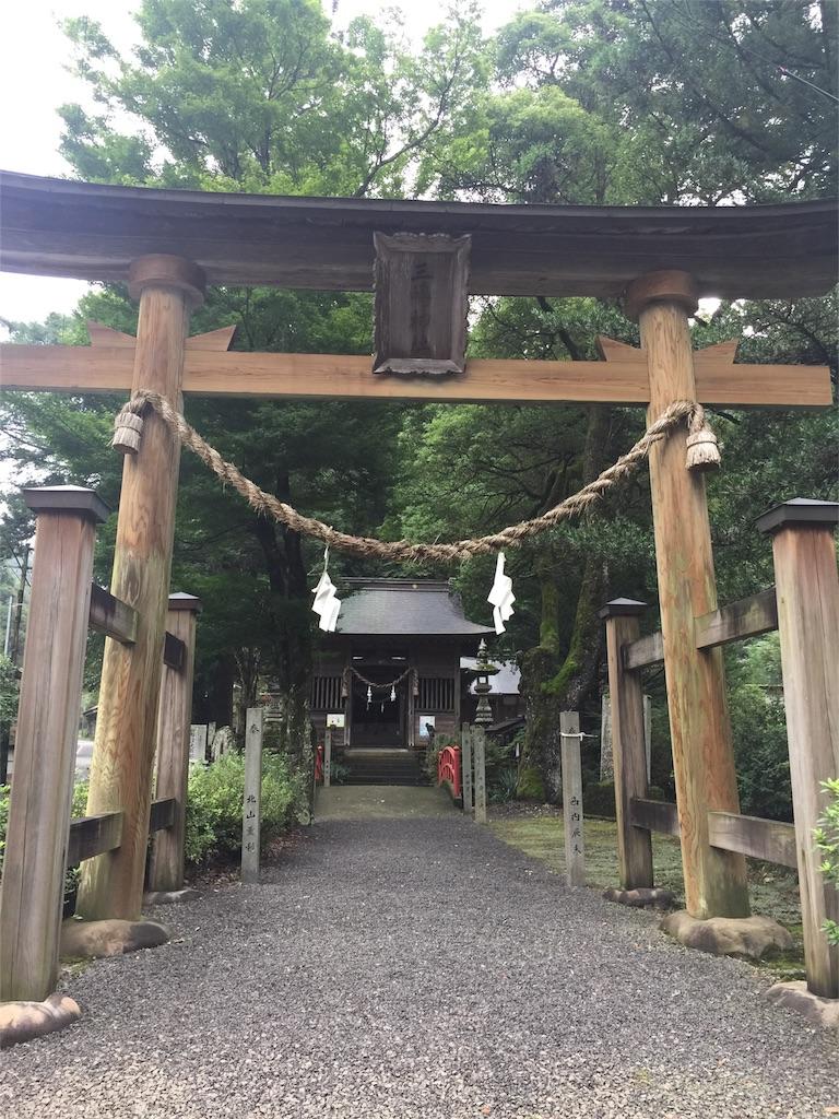 f:id:hiro-asamiya:20160924073133j:image