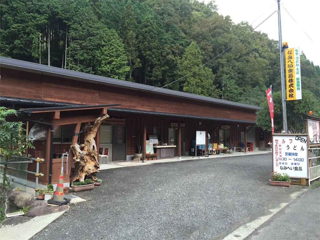 f:id:hiro-asamiya:20160924073313j:image