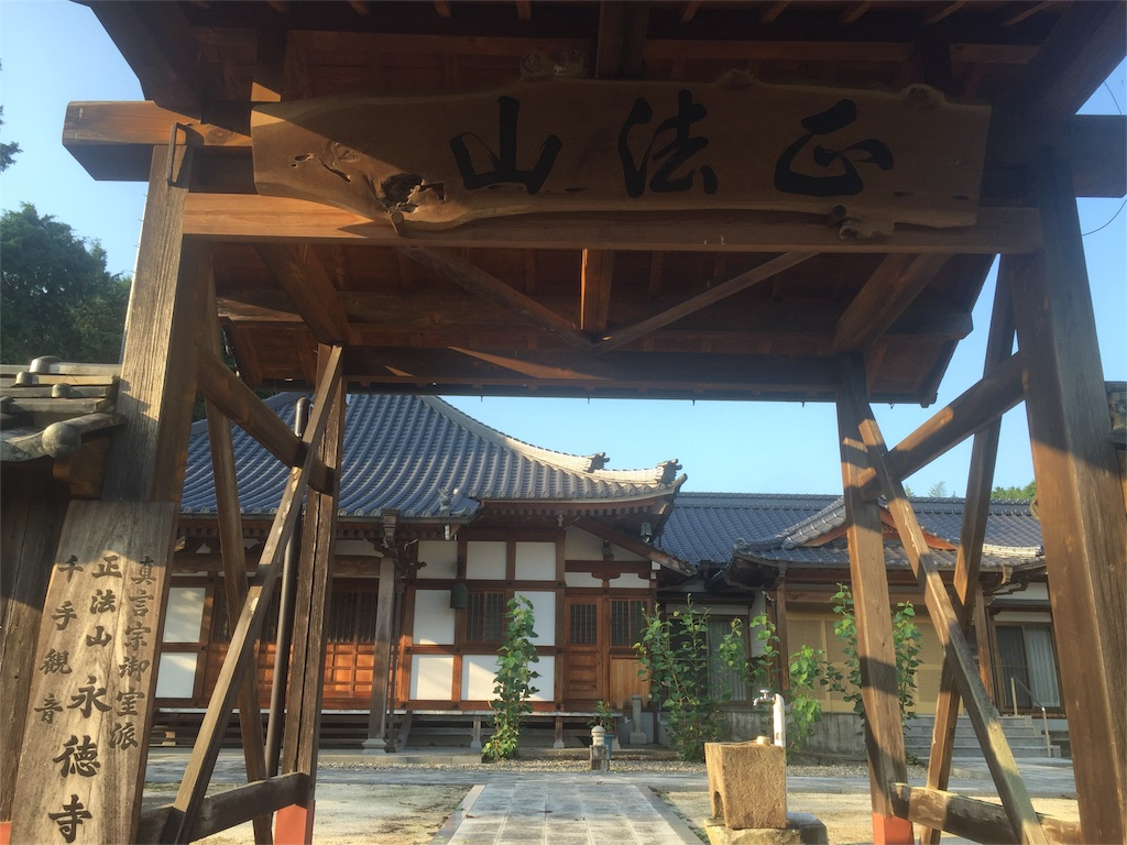 f:id:hiro-asamiya:20160924074740j:image