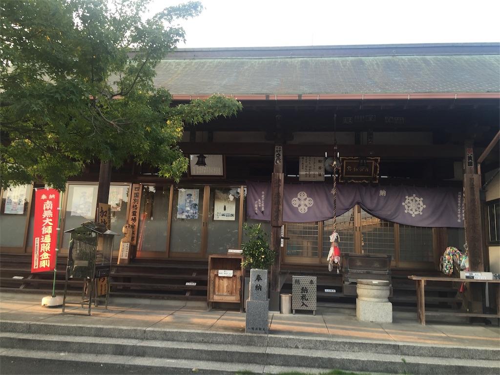 f:id:hiro-asamiya:20160924075148j:image