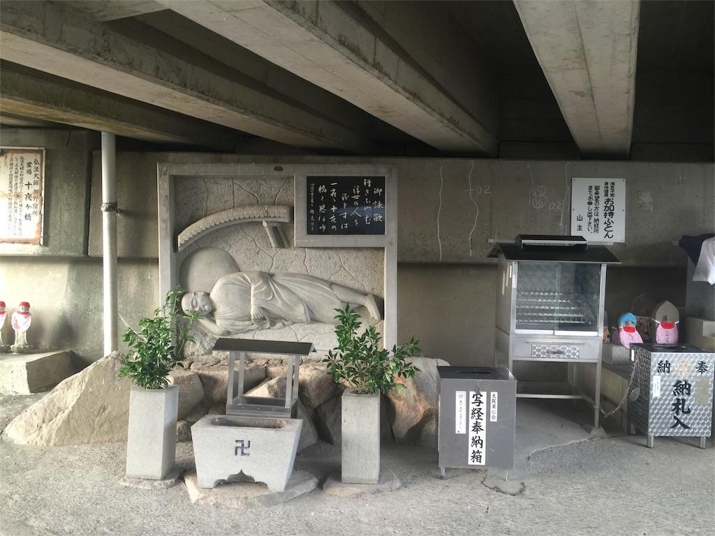f:id:hiro-asamiya:20160924075237j:image