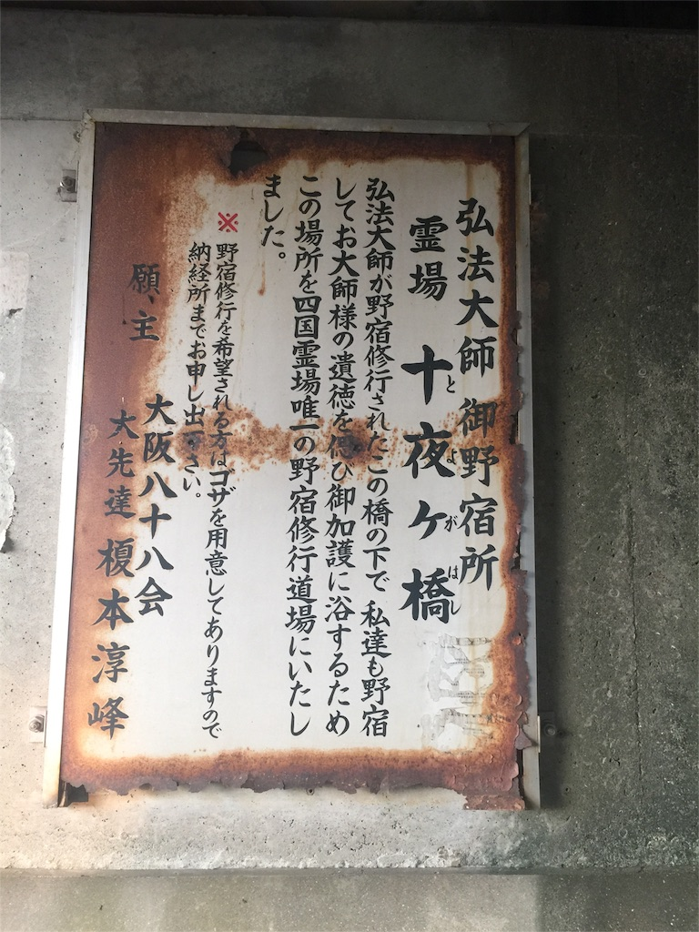 f:id:hiro-asamiya:20160924075249j:image