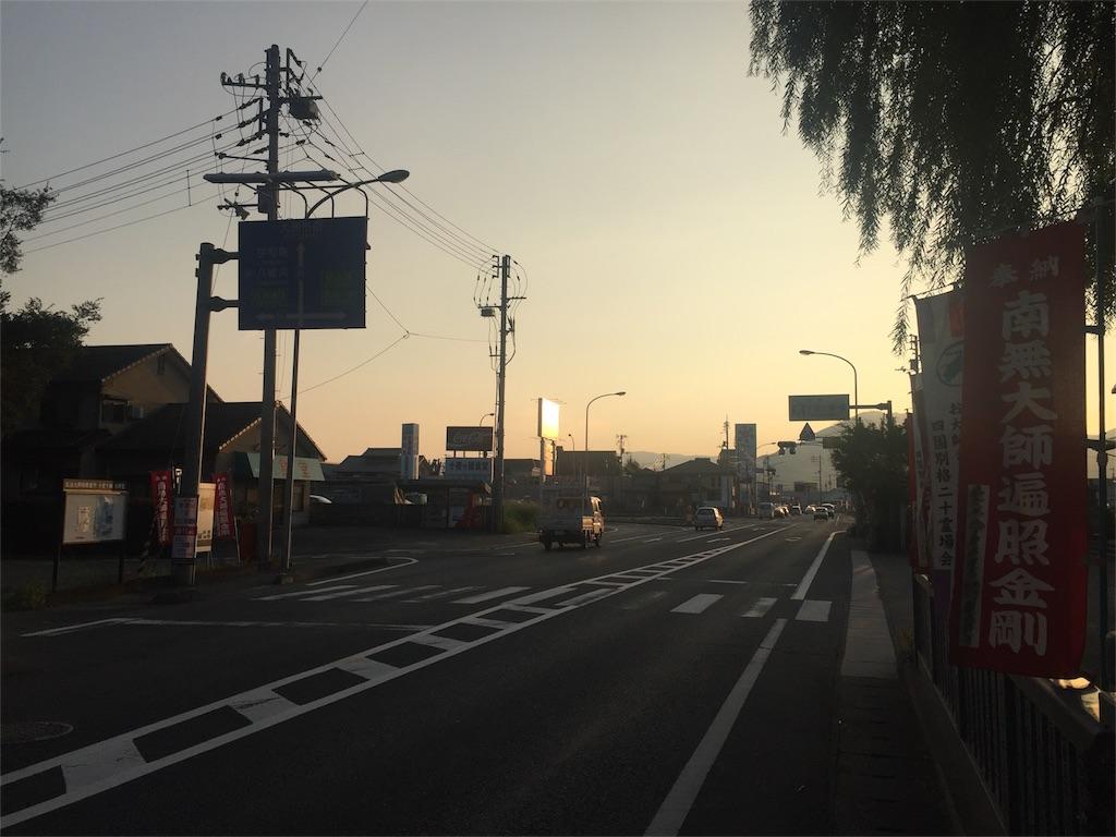 f:id:hiro-asamiya:20160924075430j:image
