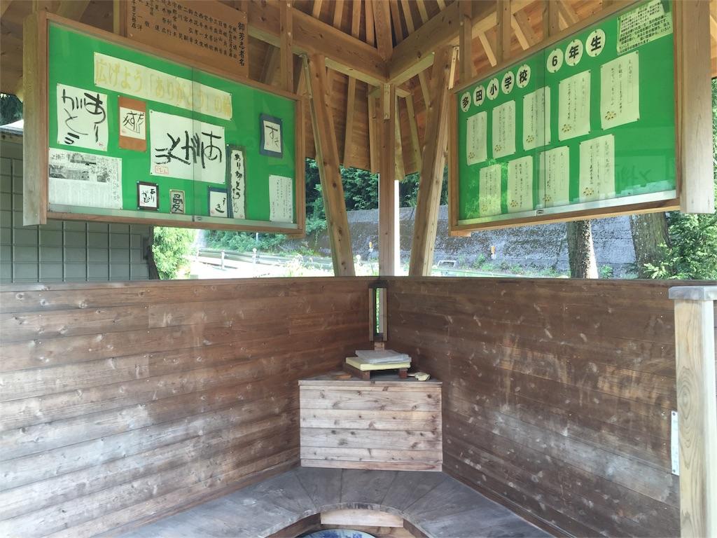 f:id:hiro-asamiya:20160924234159j:image