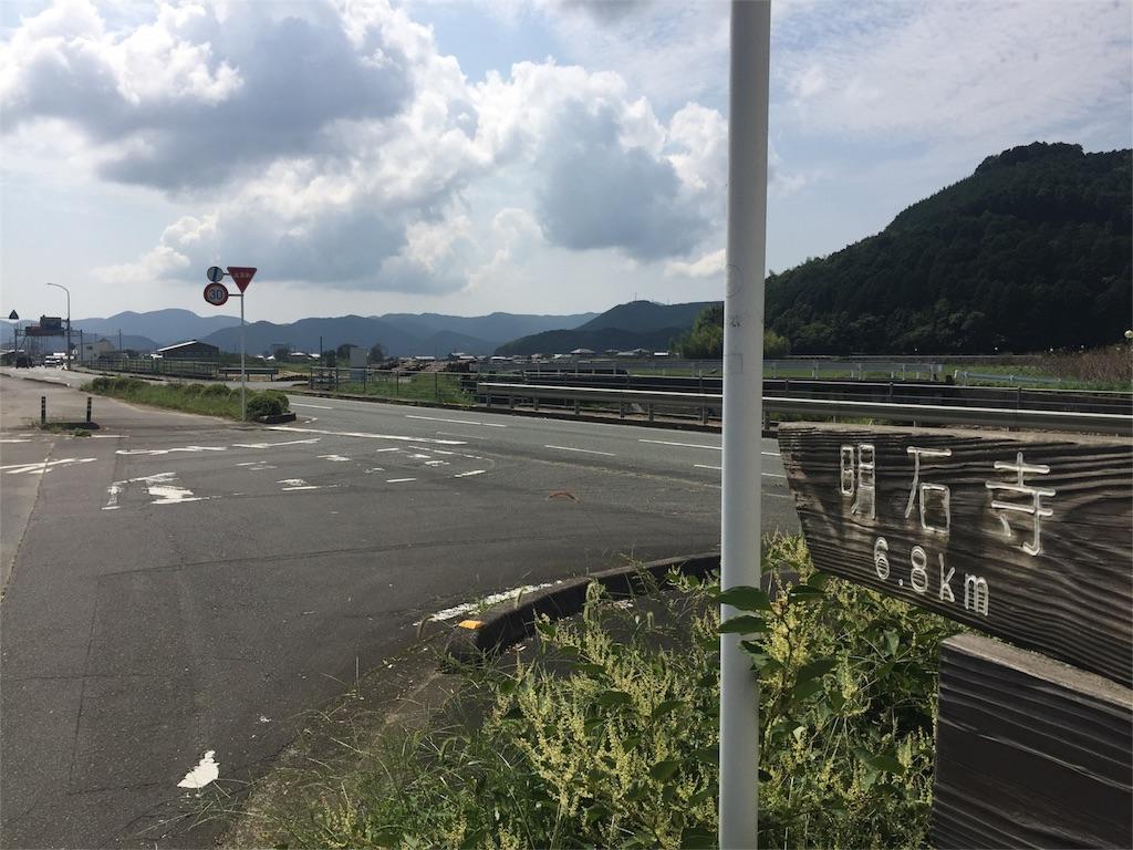 f:id:hiro-asamiya:20160924234413j:image