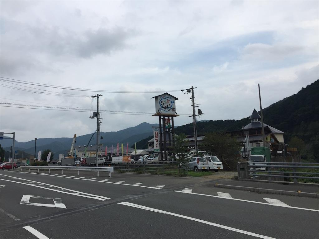 f:id:hiro-asamiya:20160925000409j:image