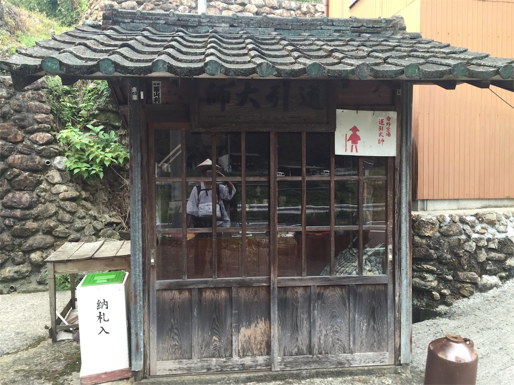 f:id:hiro-asamiya:20160925000546j:image