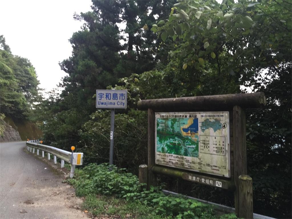 f:id:hiro-asamiya:20160925001316j:image
