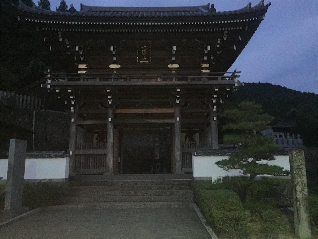f:id:hiro-asamiya:20160925001436j:image