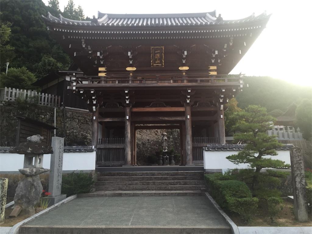 f:id:hiro-asamiya:20160925192607j:image