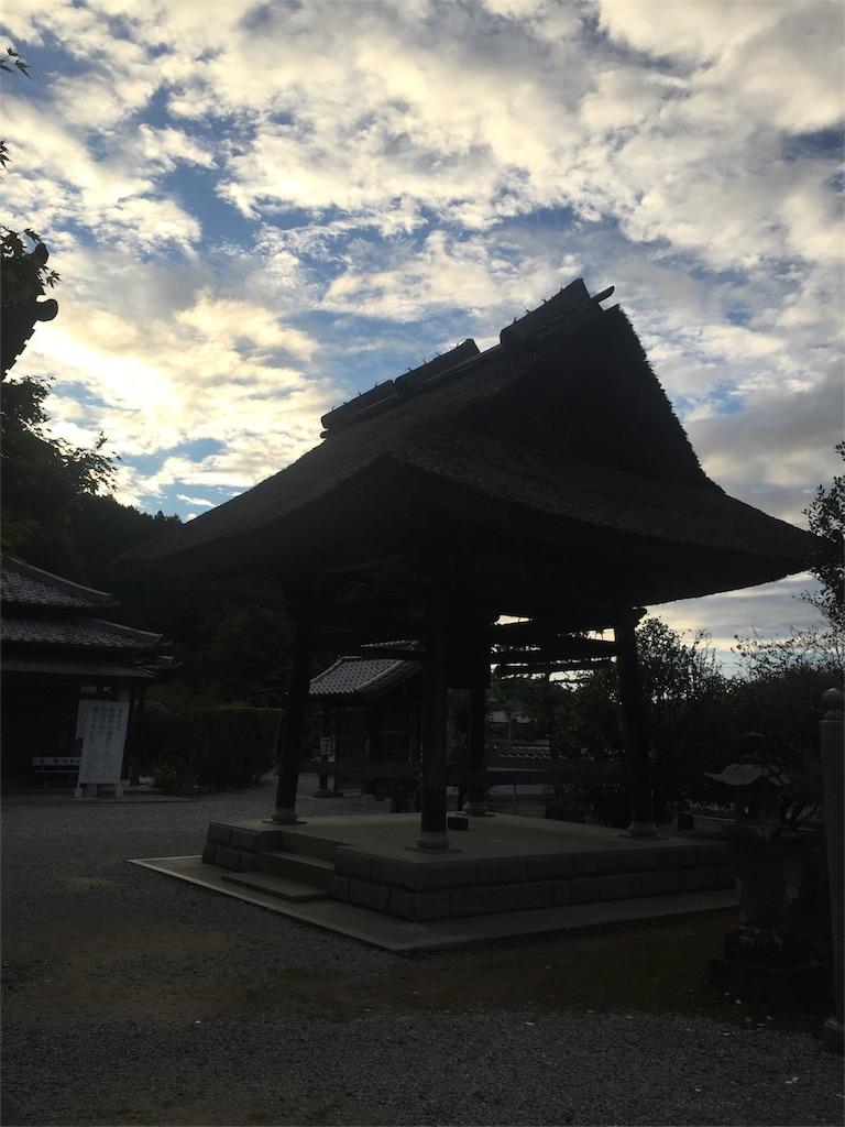 f:id:hiro-asamiya:20160925192622j:image