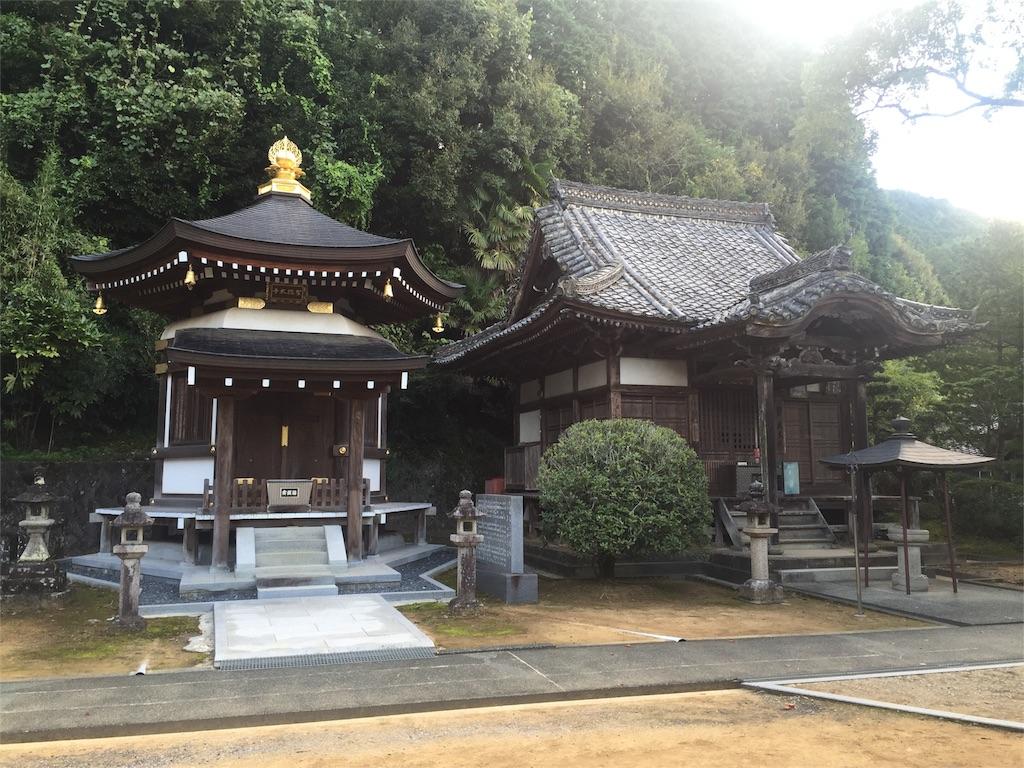 f:id:hiro-asamiya:20160925192728j:image