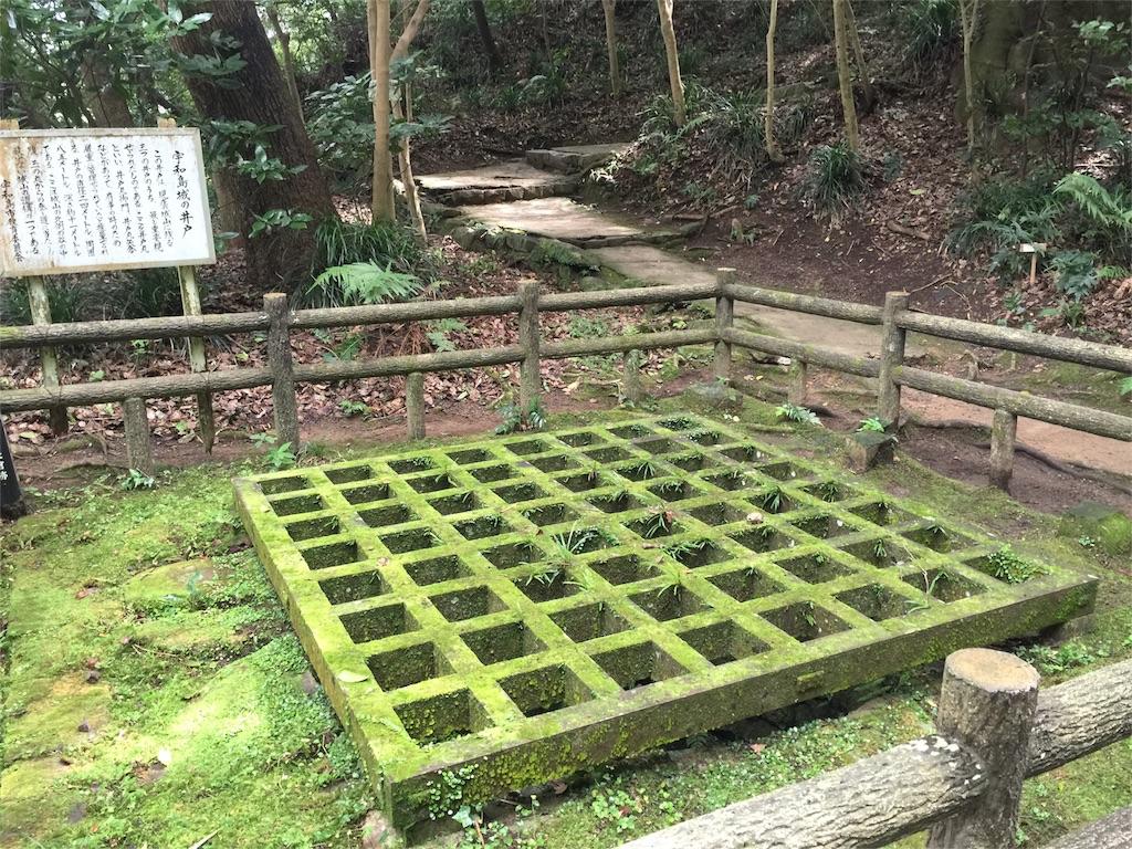 f:id:hiro-asamiya:20160925205316j:image