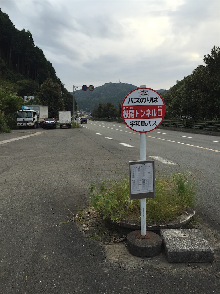 f:id:hiro-asamiya:20160925211953j:image