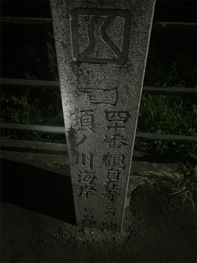 f:id:hiro-asamiya:20160927060853j:image