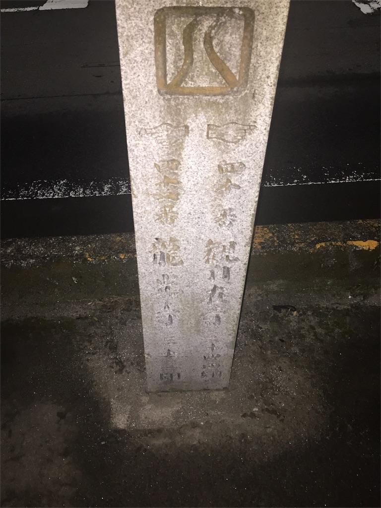 f:id:hiro-asamiya:20160927060918j:image