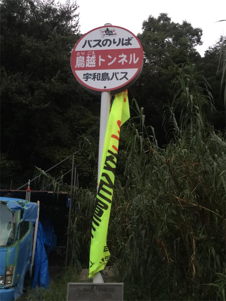 f:id:hiro-asamiya:20160927061745j:image