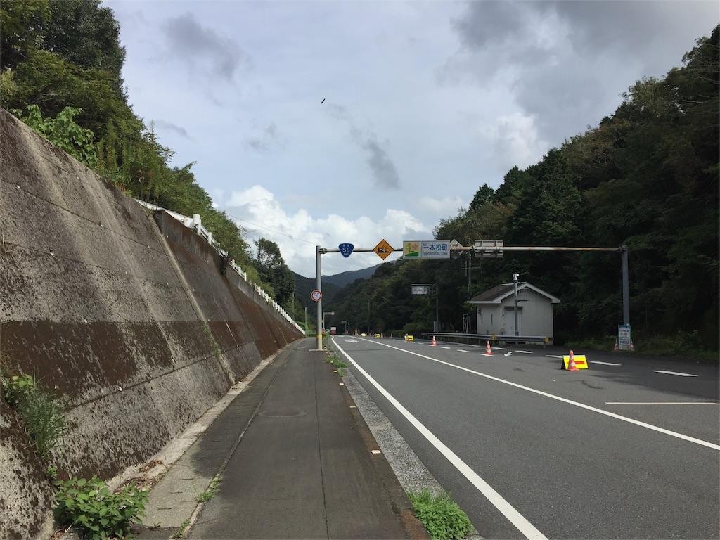 f:id:hiro-asamiya:20160927073643j:image