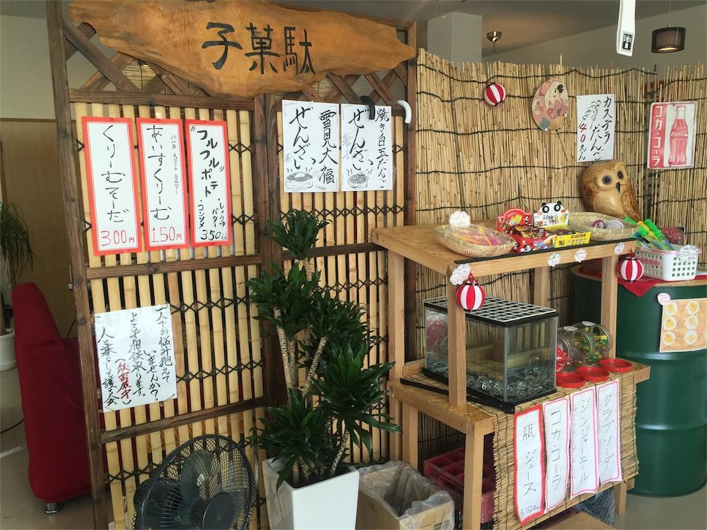 f:id:hiro-asamiya:20160927074139j:image