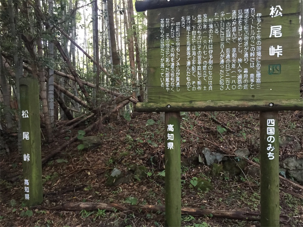 f:id:hiro-asamiya:20160927075323j:image