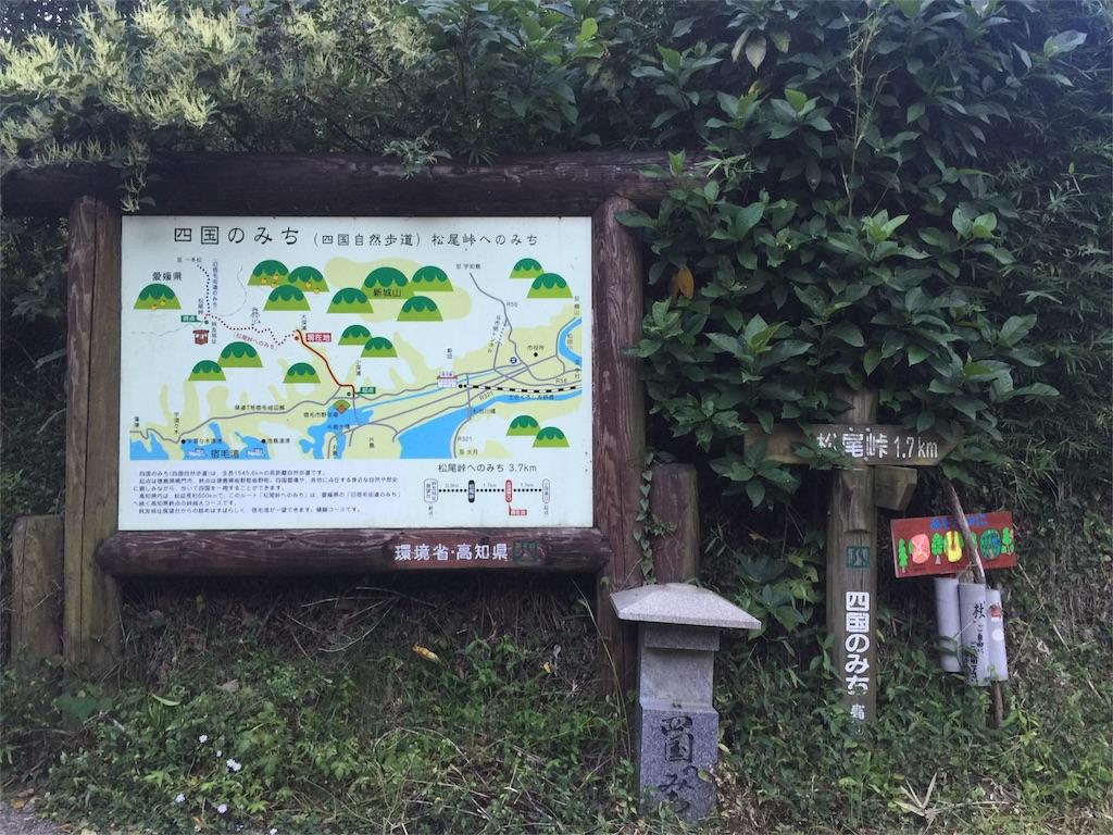 f:id:hiro-asamiya:20160927075443j:image