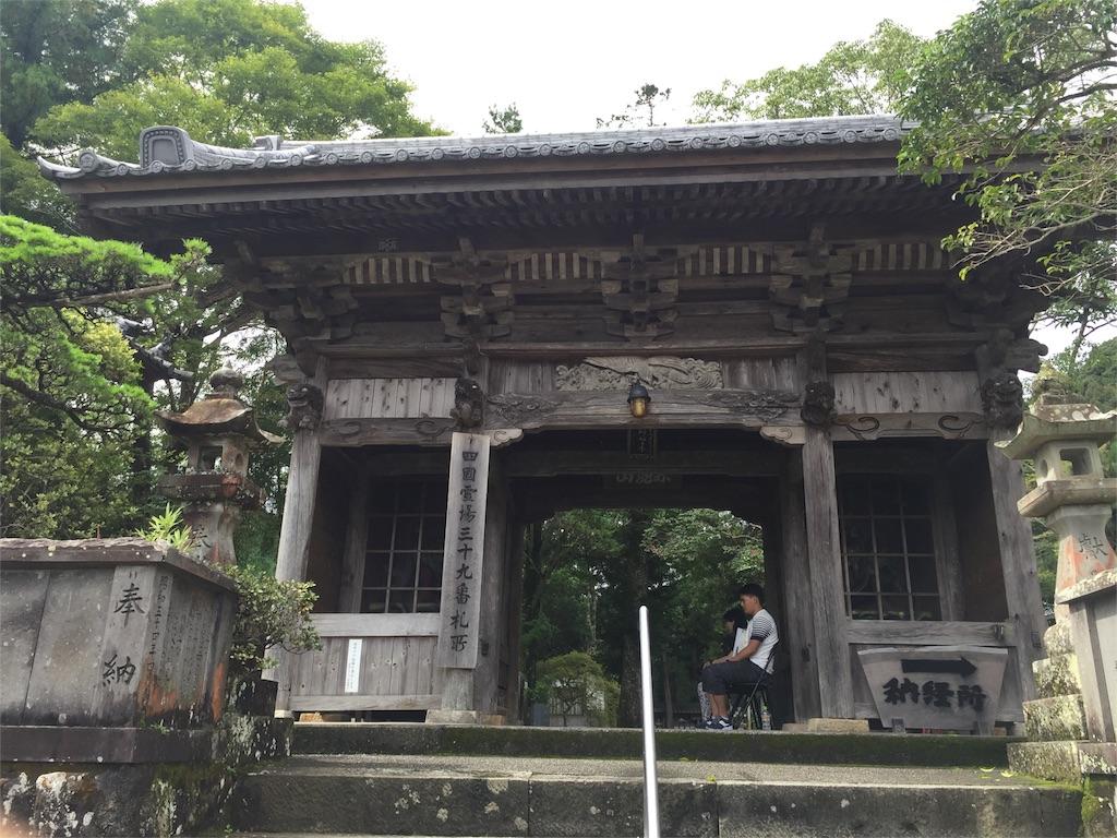 f:id:hiro-asamiya:20160927201353j:image