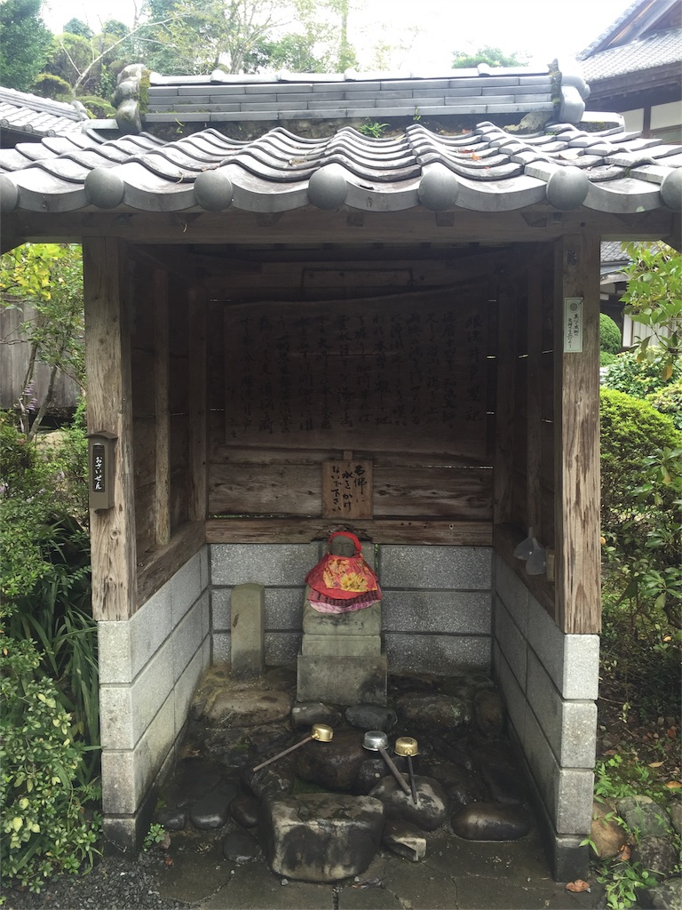 f:id:hiro-asamiya:20160927201541j:image