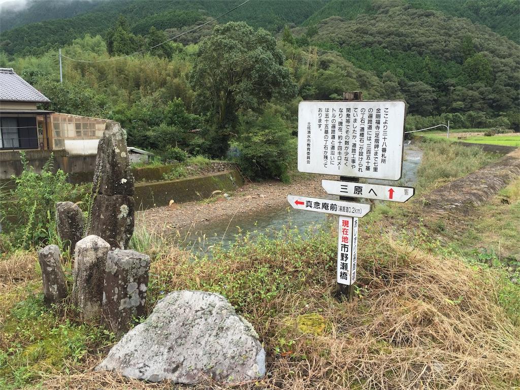 f:id:hiro-asamiya:20160928223211j:image