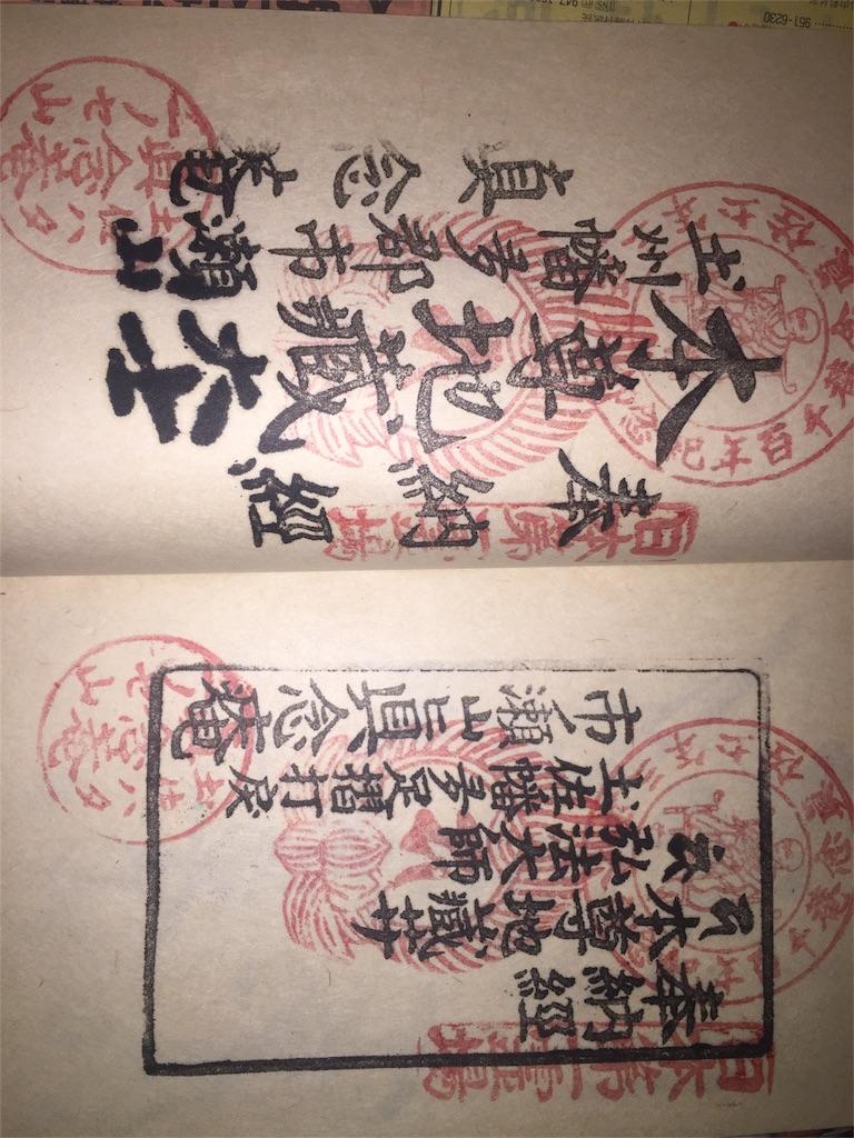 f:id:hiro-asamiya:20160928223616j:image
