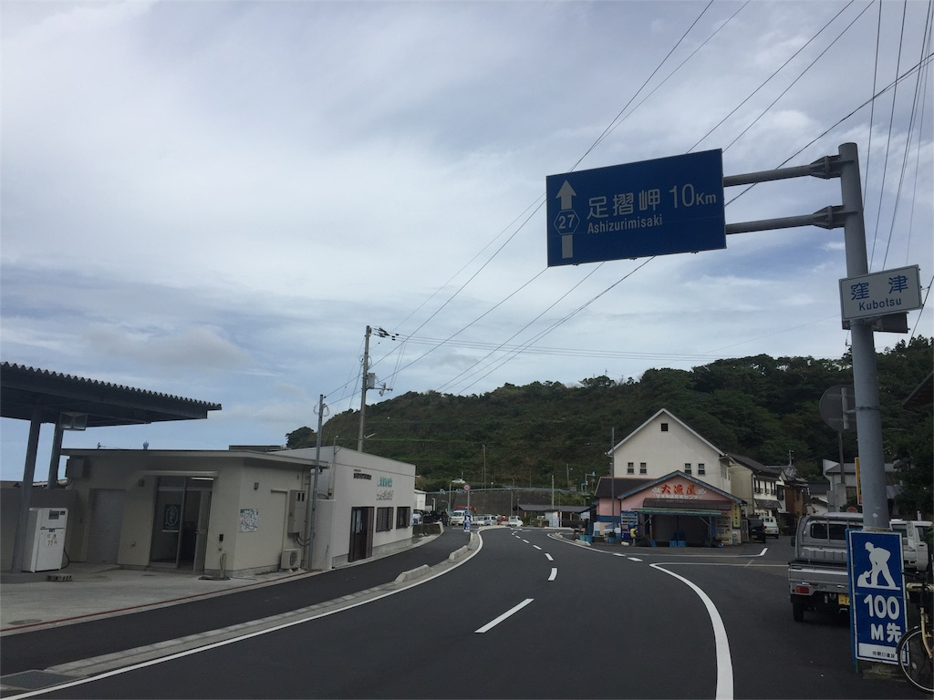 f:id:hiro-asamiya:20160929000126j:image