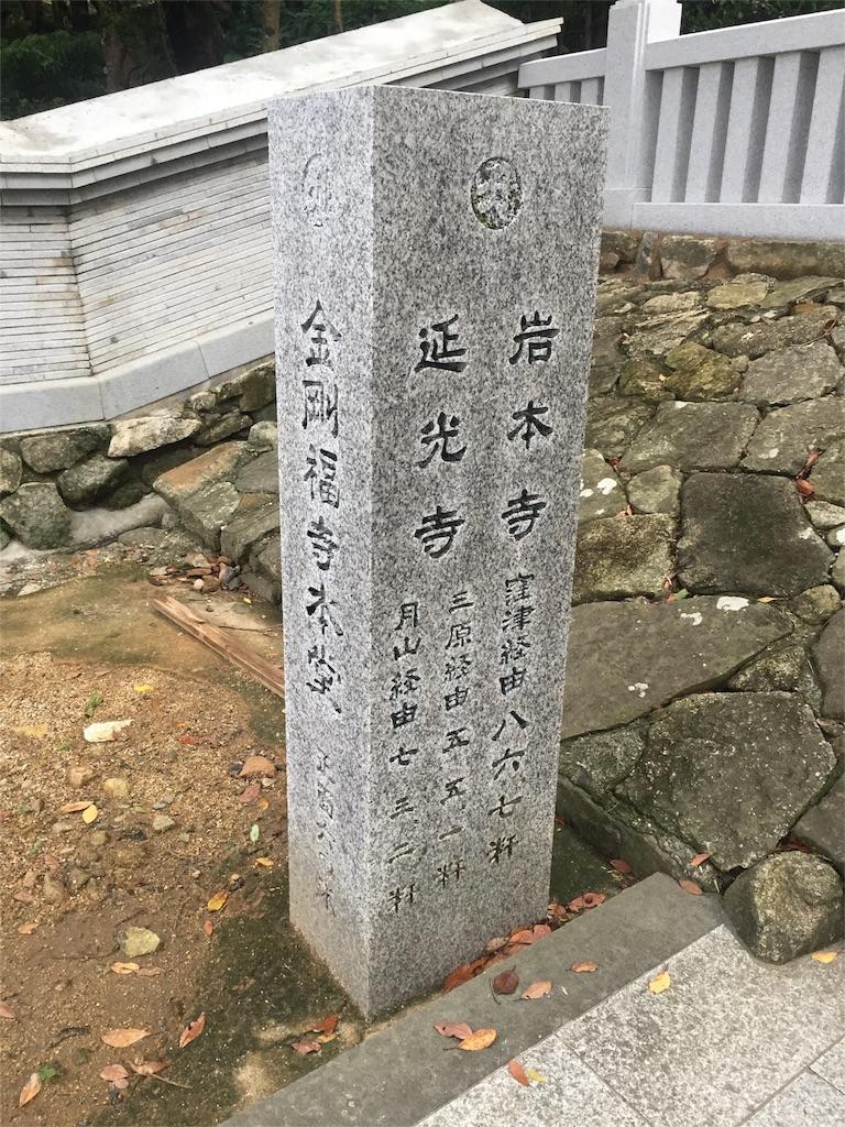 f:id:hiro-asamiya:20160929001019j:image