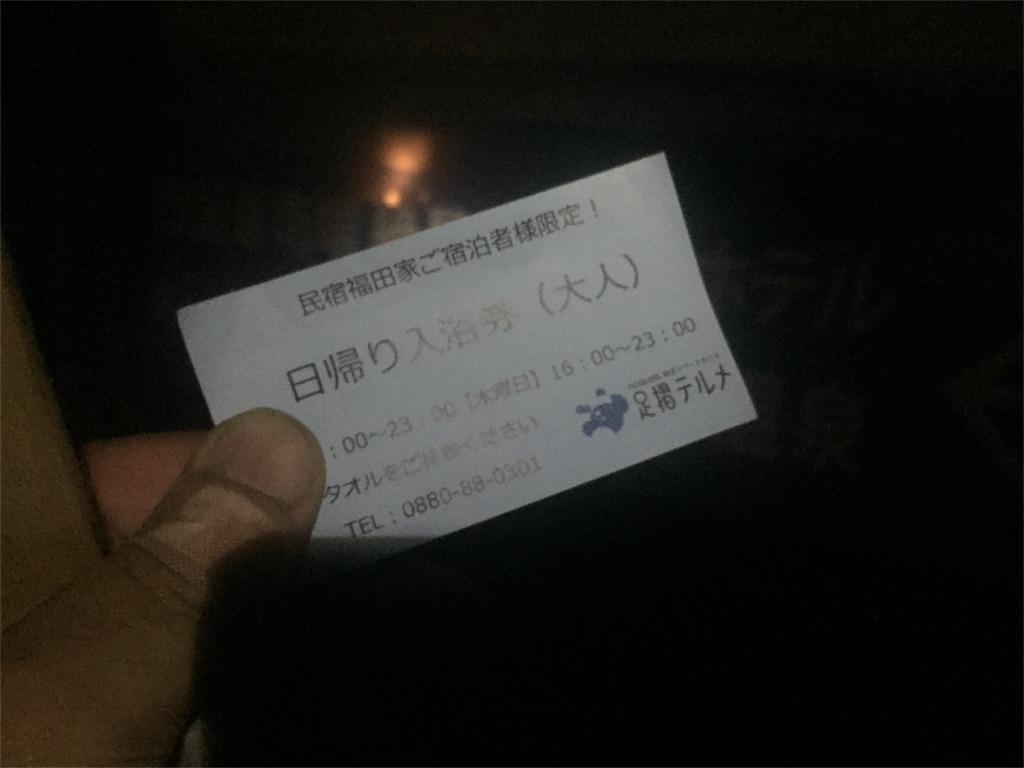 f:id:hiro-asamiya:20160929002442j:image