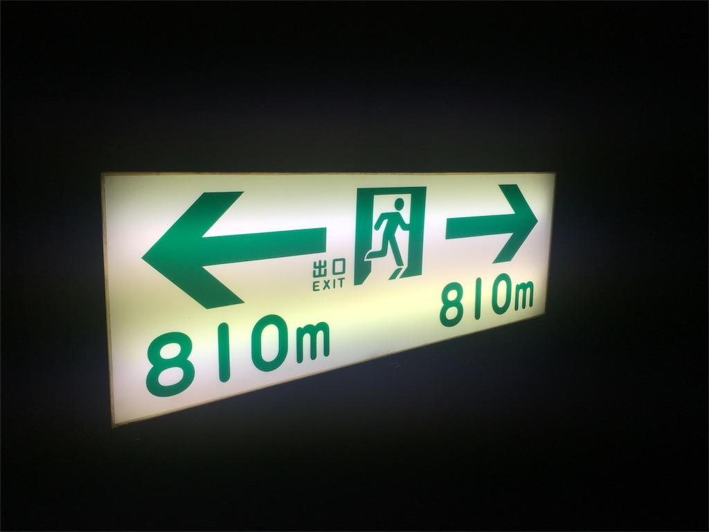 f:id:hiro-asamiya:20161001160241j:image