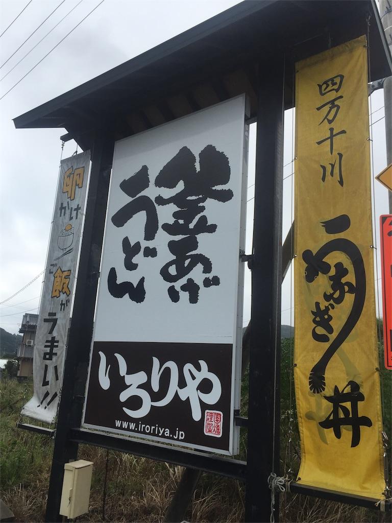 f:id:hiro-asamiya:20161001175710j:image