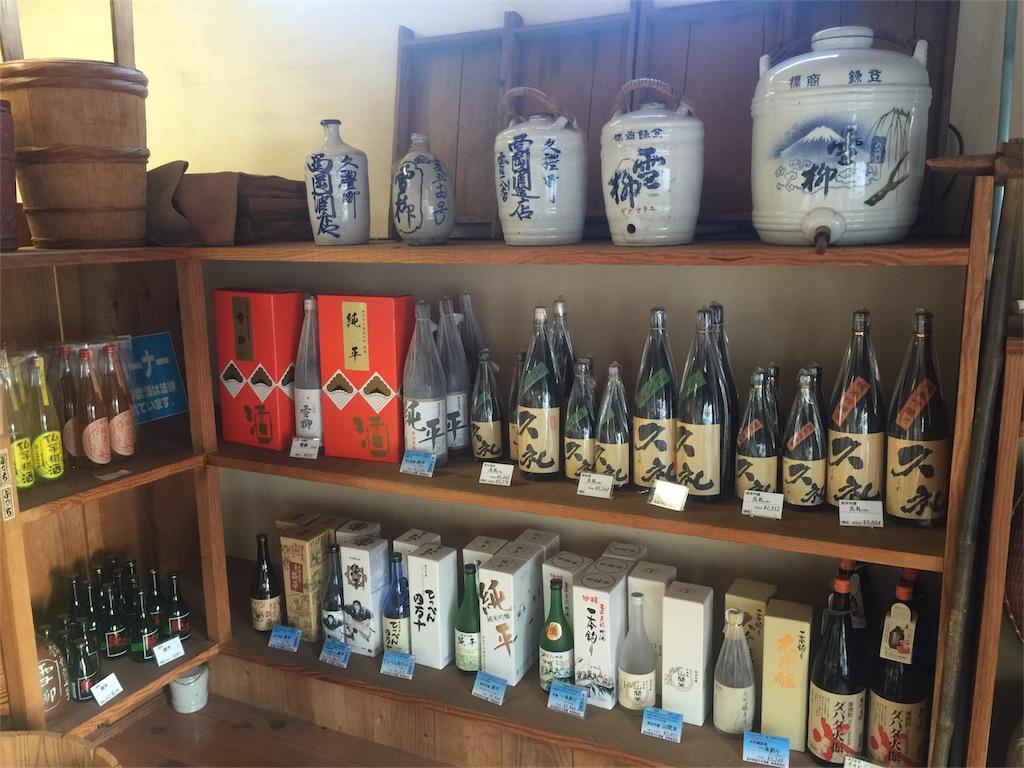 f:id:hiro-asamiya:20161002230318j:image