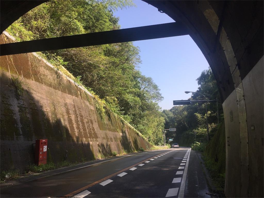 f:id:hiro-asamiya:20161002231935j:image