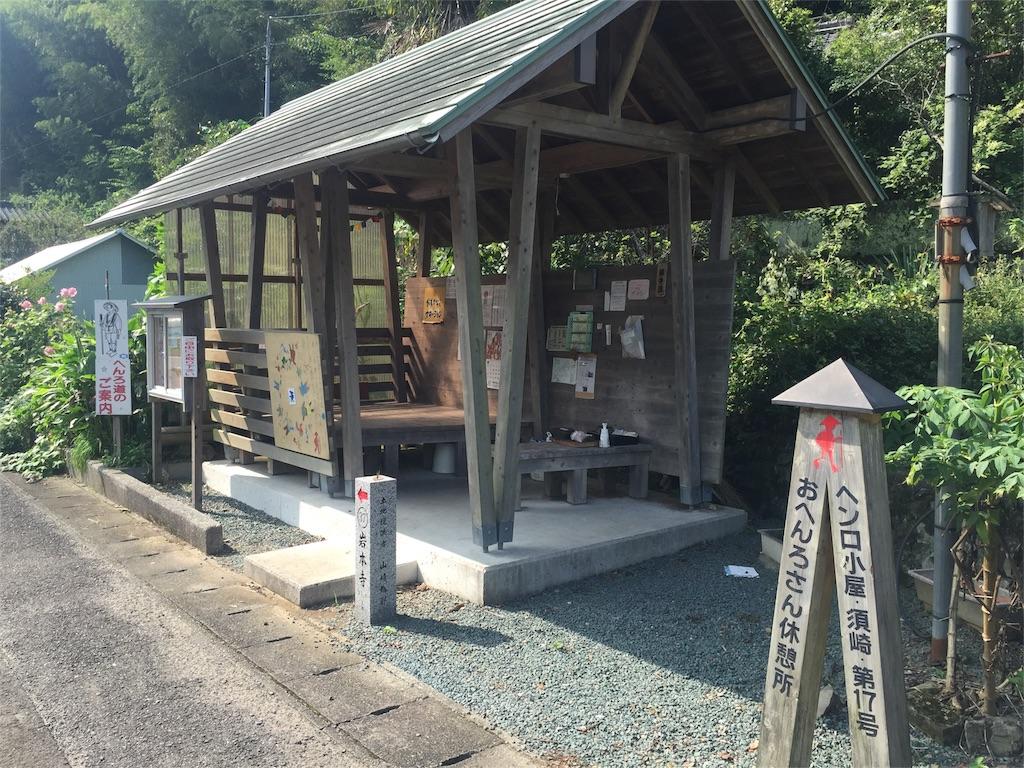 f:id:hiro-asamiya:20161003000823j:image