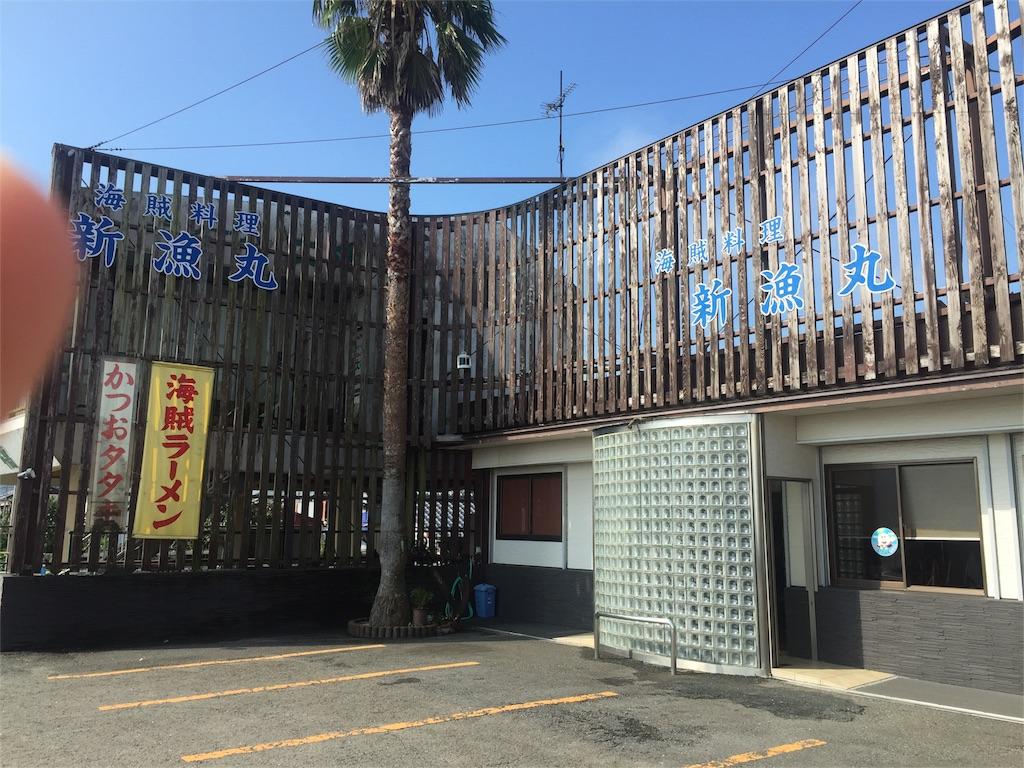 f:id:hiro-asamiya:20161003002745j:image