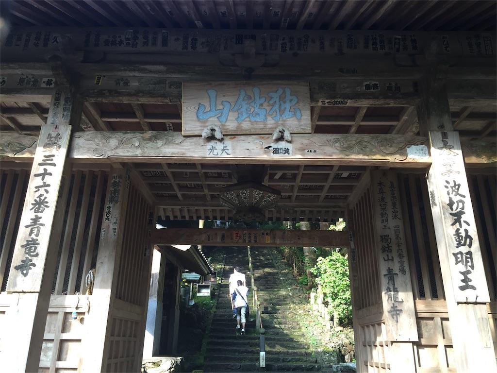 f:id:hiro-asamiya:20161003010548j:image