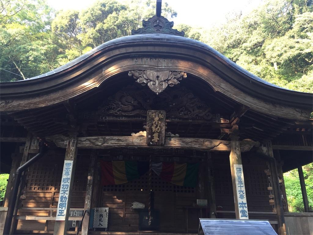 f:id:hiro-asamiya:20161003010816j:image