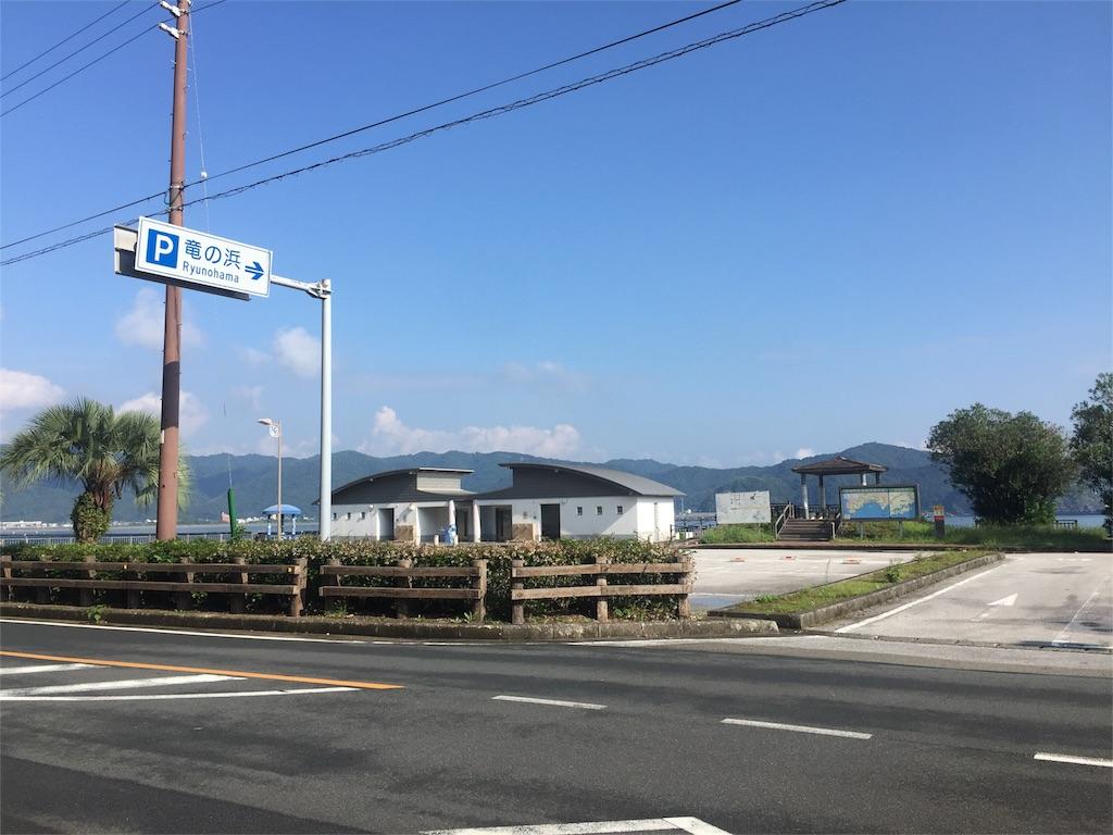f:id:hiro-asamiya:20161003012057j:image